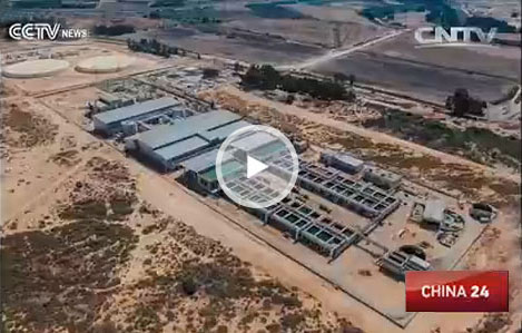 Video-Israel_Desalination_Industry